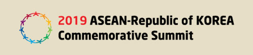 2019 ASEAN-Republic of KOREA Commemorative Summit